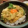 庵 - 料理写真:地鶏の親子丼(1100円)うどんつき