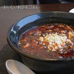 蒼空 - 麻婆豆腐