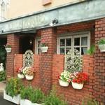紅茶の店 ARIEL -