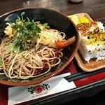 楽太郎 - そば定食(冷)