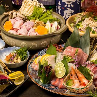 ▼渋谷宴会に人気の高いおすすめ宴会プランは多彩なご用意!!▼