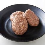 炭火焼ハンバーグ(3個入り)
