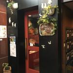 古瀬戸珈琲店 -