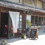 茶房 あゆみ - 築180年の古民家カフェ