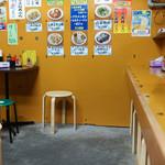 つるかめ食堂 -