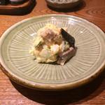 四十八漁場 - 鯖の薫製ポテトサラダ