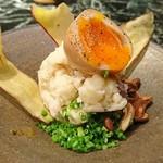 魚貝三昧 げん屋 - 燻製玉子のポテトサラダ
