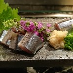 魚貝三昧 げん屋 - サンマ刺身