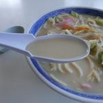 74375552 - スープ