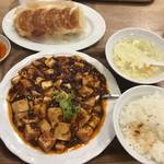 駒込餃子軒 - 麻婆豆腐定食