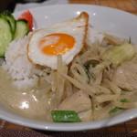 タイ料理レストラン Tha Chang - 鶏肉のグリーンカレー(ランチ1,000円)