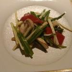 メゾン・ド・ユーロン - つぶ貝の岩塩炒め