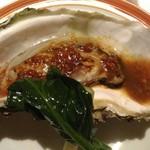 メゾン・ド・ユーロン - 殻付き牡蠣のピリ辛レモンソース