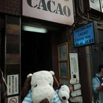 74383725 - 『重亭』でお食事したボキらは『COCOASHOP AKAITORI』に。お店は心斎橋筋商店街を少し外れた所にあるビルの2階にあります。1階は別のお店でそのお店横にある細い階段を上がるようになってるの。