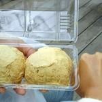 甘味喫茶 岡西 - おはぎ(きな粉)各¥250