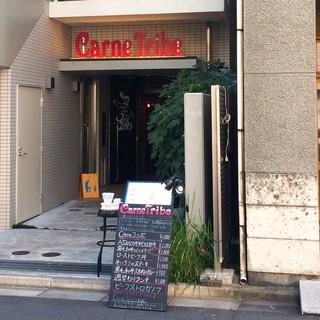 CarneTribe 肉バル - 外観