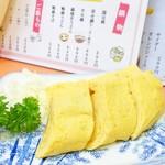 伊紀 - 2017年9月 たまご焼き【450円】