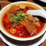 Sambikuenhompodandan - 激辛牛スジ煮込み豆腐