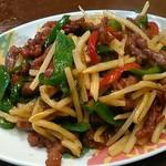 中華レストラン包茶 -