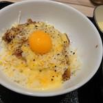 吉野家 - カルボ牛丼