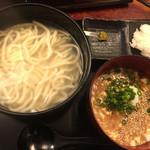 利右衛門 - とろとろつけ麺 600円