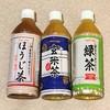 セイコーマート - ドリンク写真:恵庭岳の純水仕立てのお茶