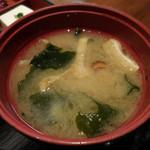 東京 今井屋本店 - 味噌汁
