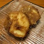 四季の餅 あめこ - あべ川餅