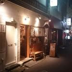 日本酒と肴 あらばしり - 店構え