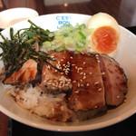74395067 - レアポーク丼アップ♫