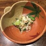 74396717 - ヒシ蟹と野菜の生姜酢和え