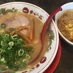 天下一品 - チャーハン定食(970円)