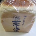 一本堂 - 料理写真:プレーン食パン260円。