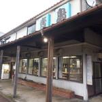 青島食堂 - 外観
