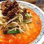 希須林 担々麺屋 赤坂店