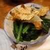 Torishin - 料理写真:お通し ほうれん草のお浸し