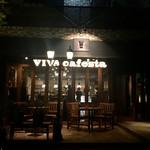 VIVA cafe'sta - 夜の外観