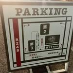 VIVA cafe'sta - 駐車場について