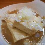 晩杯屋 - 煮込み(豆腐のみ)