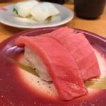 すしバリュー - 料理写真:中トロ