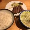 利久 - 料理写真:牛タン定食