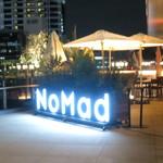 NoMad Grill - テラス席のエントランス