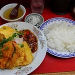 74410444 - 若水定食¥1030