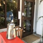 カフェ・ハル - コーヒーポットが目印です♪(2017.10.8)