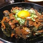 京都 肉食堂 -