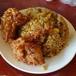 中華料理 八戒 - カレー炒飯+唐揚げ