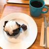 スイーツ ワークス - 料理写真:和栗モンブラン&コーヒー