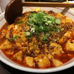 74419245 - 芙蓉麻婆麺