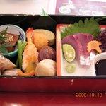 濱伊 - 2006年10月-2