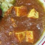 蒙古タンメン中本 - 麻婆豆腐のアップ